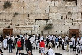 Western Wall Prayer Image